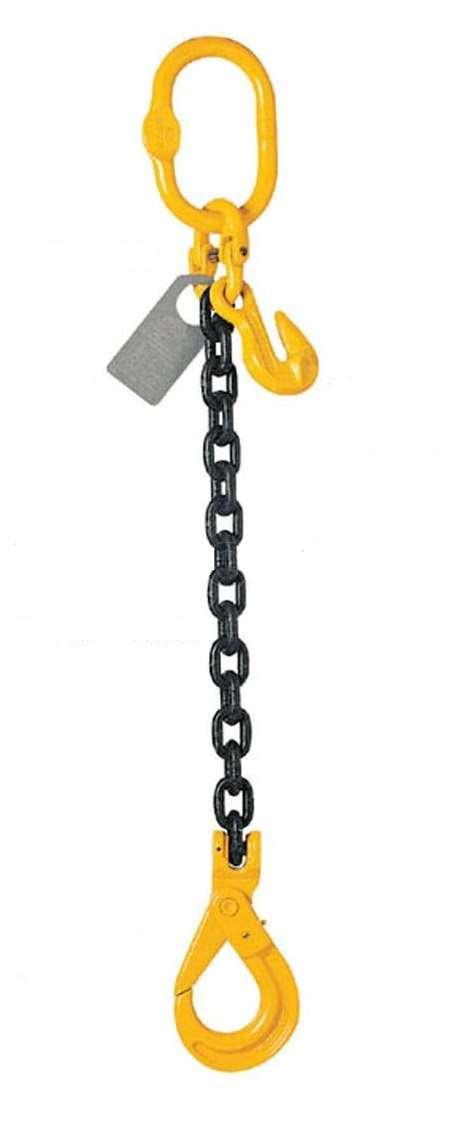7mm 1 Leg Lifting Chain